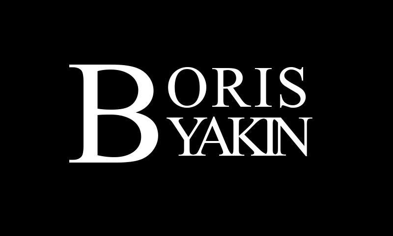 BORIS YAKIN