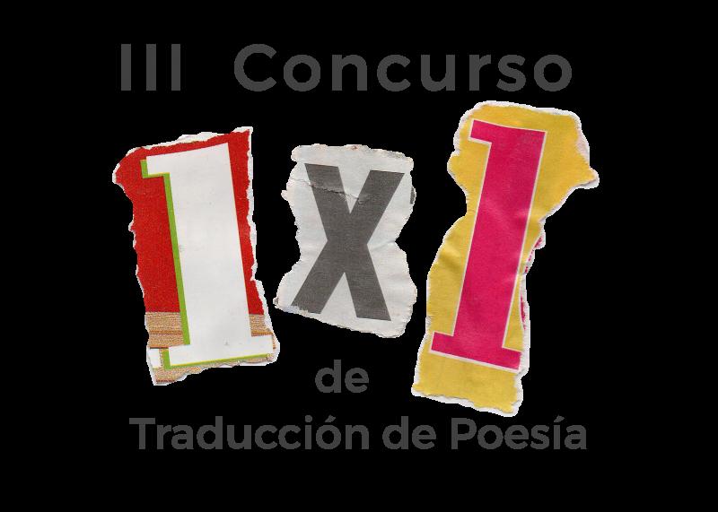 logo 1x1-Concurso