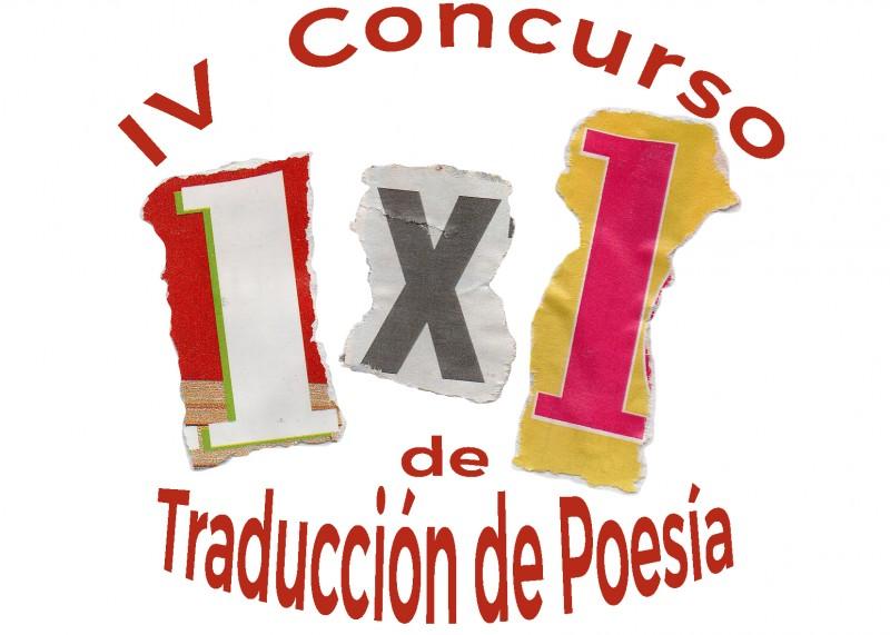 logo 1x1-Concurso de traducción de poesía. 2018